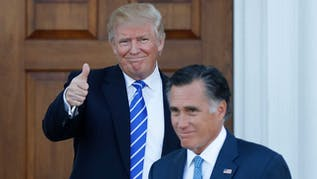 Romney Says Trump Would Win 2024 Republican Nomination 'In A Landslide' If He Ran For President